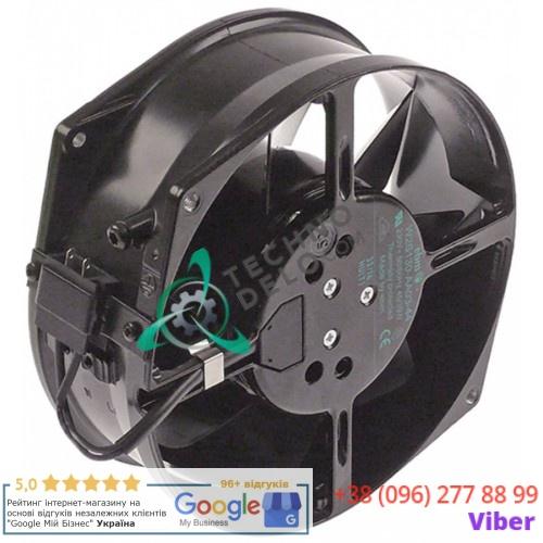 Вентилятор осевой (кулер) EBM-Papst W2S130-AA03-44 172x150x55мм 230В 45/39Вт 36451 для Middleby Marshall и др.