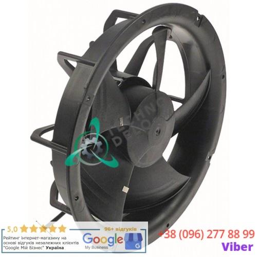 Вентилятор 232.602059 sP service