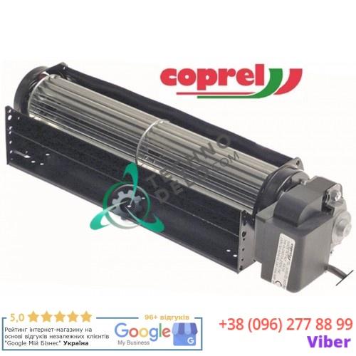 Вентилятор-электромотор Coprel TFR 16Вт 230В ø45мм L-240мм кабель L-3000 мм 40701050 для оборудования Mercatus