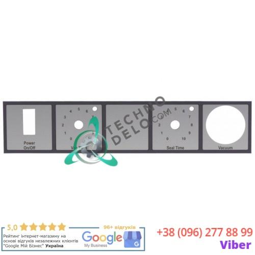 Панель 258x55x2,3 мм 0600020 0600020000 для профессионального вакууматора ALLPAX, Henkelman JUMBO Combivac