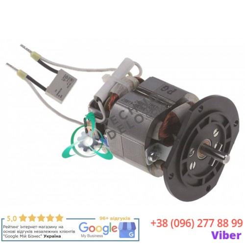 Мотор 230В 180Вт H-86мм вал ø6,3мм 9507 для профессионального миксера Dynamic MD-95, MD-95E