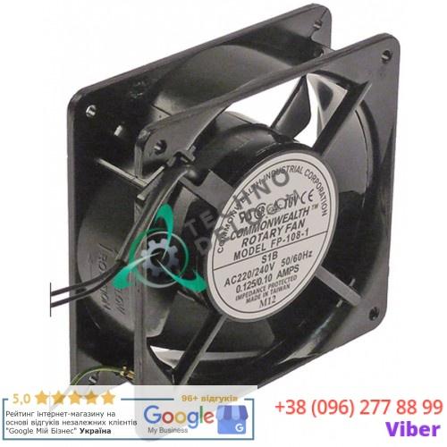 Вентилятор осевой (кулер) Commonwealth 120x120x38мм 230VAC 17/15Вт 0,1A шарикоподшипник 2600 об/мин для Lincat, Zoin и др.