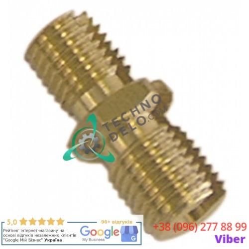 Соединение для термоэлемента 196.100920 service parts uni