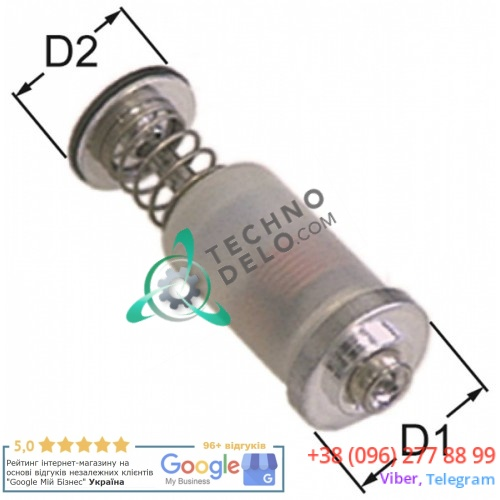 Клапан электромагнитный газового крана PEL22/EGA24197 ø15.4/ø13,5мм L-39мм 32Z1460 для Ambach, Angelo Po, Silko и др.