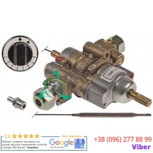 Термостат газ PEL 465.101160 universal parts