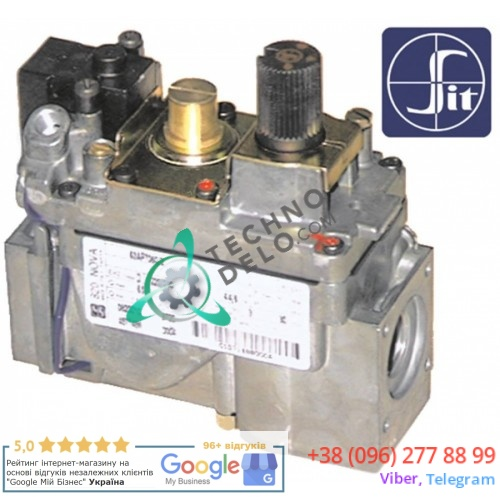 Газовый вентиль SIT 034.101162 universal service parts