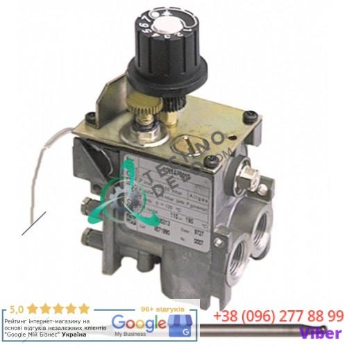 Газовый термостат SIT 196.101409 service parts uni