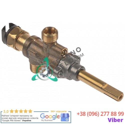 """Кран газовый SABAF тип 11 вход для газа 1/4"""" (труба-ø 6 мм) для оборудования Emmepi и др."""