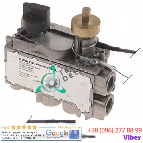 Термостат газ MERTIK 465.101564 universal parts