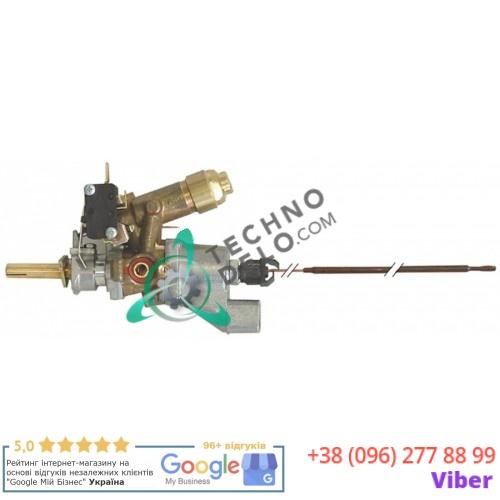 Термостат газ SABAF 465.101695 universal parts