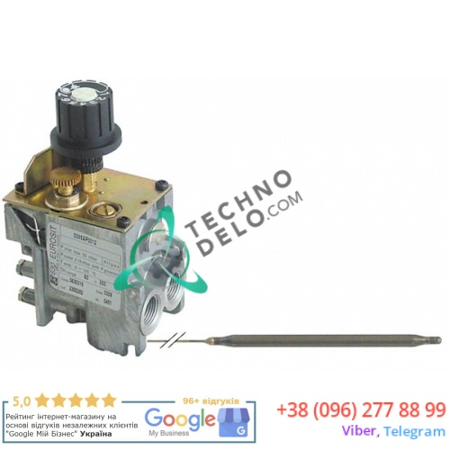 Термостат газ SIT 465.101696 universal parts