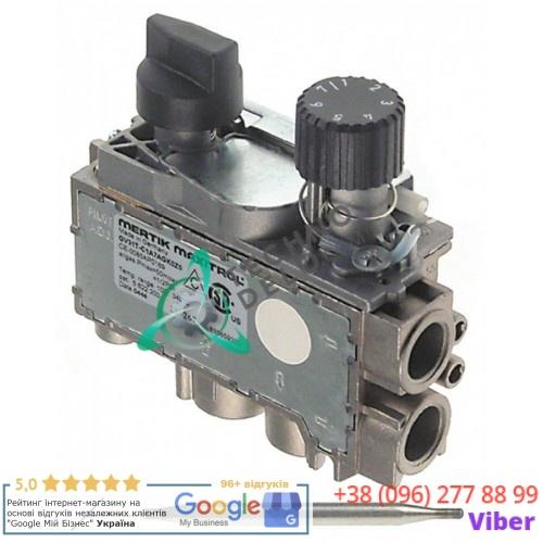 Термостат газ MERTIK 465.101745 universal parts