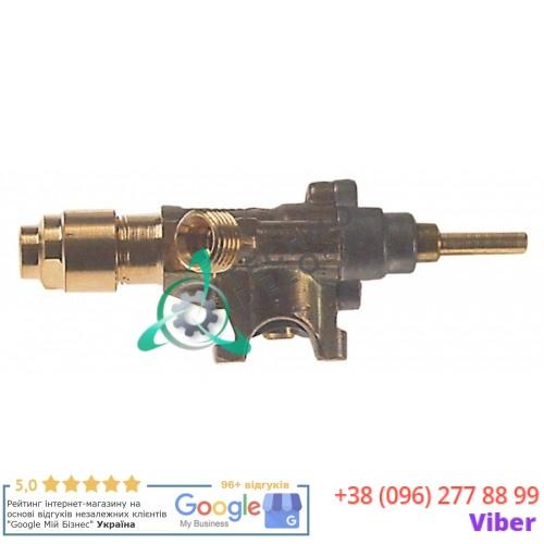 Кран газ SABAF 465.101749 universal parts