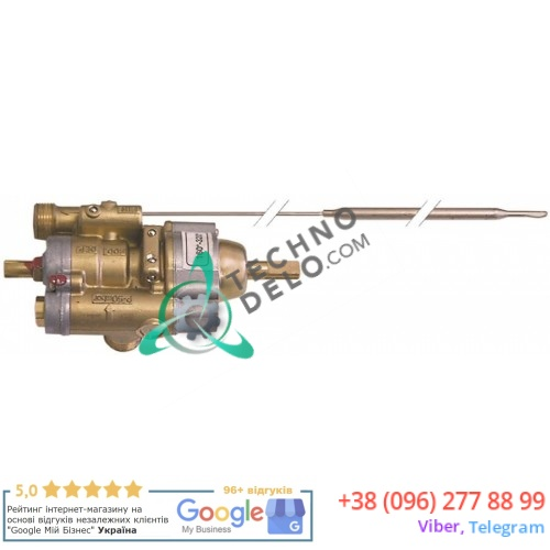 Термостат газ PEL 465.101759 universal parts