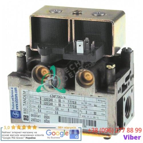 Газовый вентиль 034.101881 universal service parts