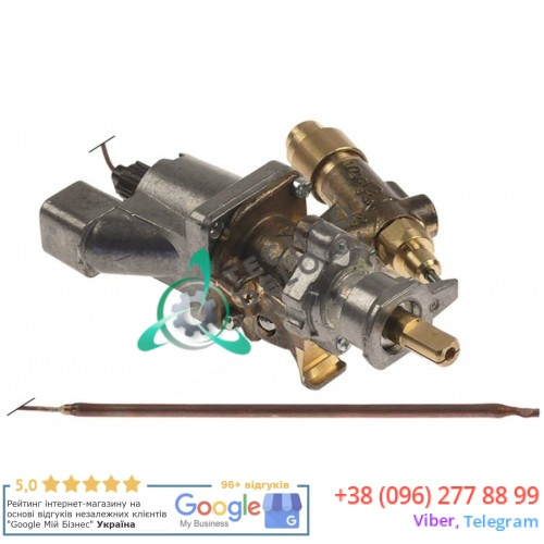 Термостат SABAF 300°C (жиклёр 0,37мм ось 8x6,5) RTCU600179 для проф. плиты Dexion, MBM-Italien, Star-10 и др.