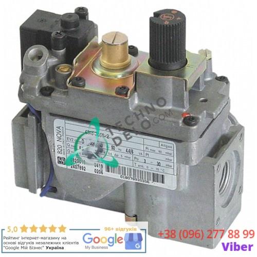 Газовый вентиль SIT 034.101908 universal service parts