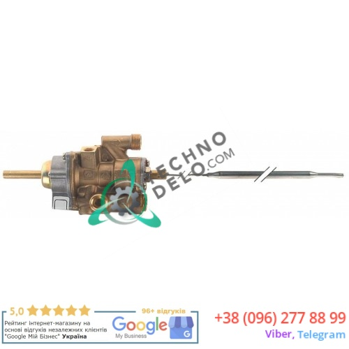 Термостат газ PEL 465.101955 universal parts