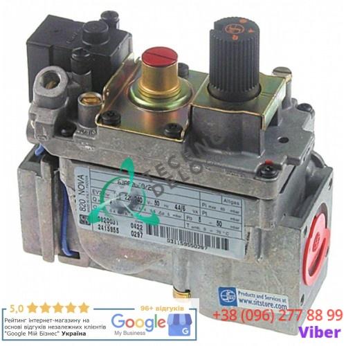 Газовый вентиль SIT 034.101956 universal service parts