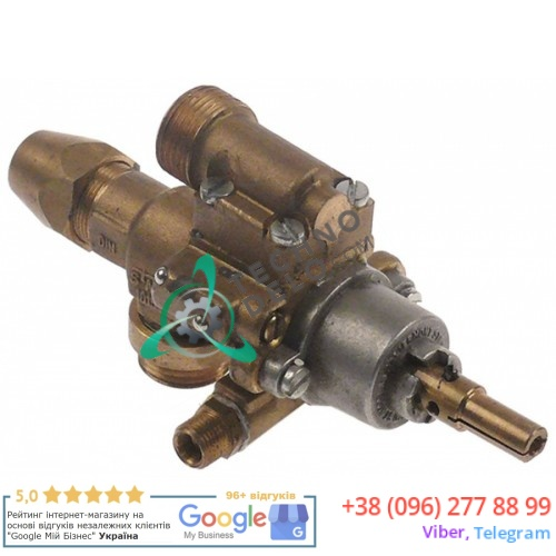 Кран газ STN3R 465.101988 universal parts