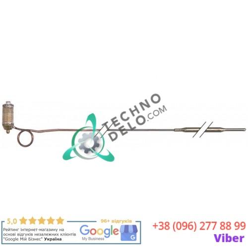 Датчик температуры для газ термостата MINISIT 710 (100-340°C) L-1750 мм