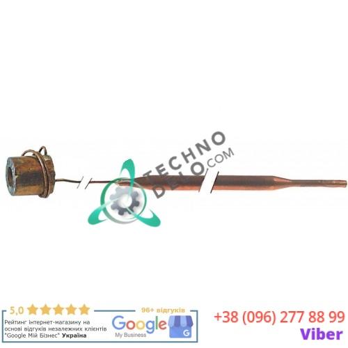 Датчик EGA 125°C трубка L-900 мм ø8мм 160мм газового термостата 21383/25213 для теплового кухонного оборудования
