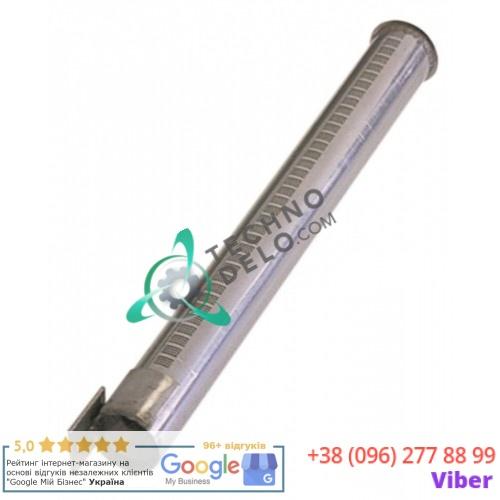 Горелка стержневая ø26мм L-260мм 00420 / RC00420000 мармита Electrolux SMG350/SMG700, Tecnoinox и др.