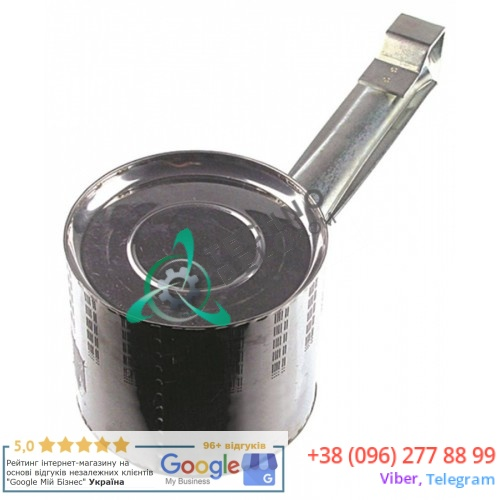 Горелка ø120мм 102x340мм 3516911678 для плиты Ambach GK-70/GKE-70/GKG-70/GPS-80 и др.