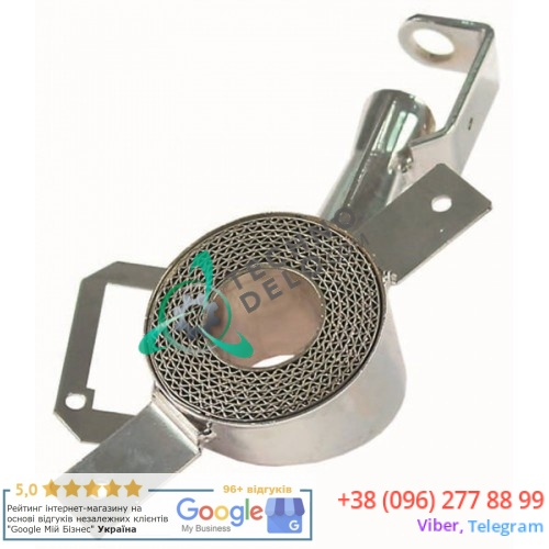 Горелка zip-104568/original parts service
