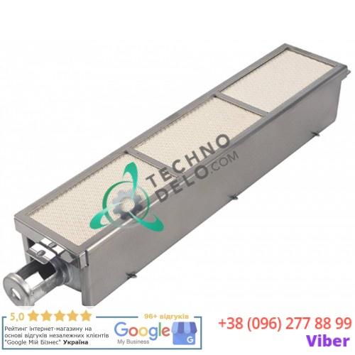 Горелка газовая 415x80мм 2,6 кВт E01012 для гриля саламандры Roller Grill SGF 800/SGM 60 и др.