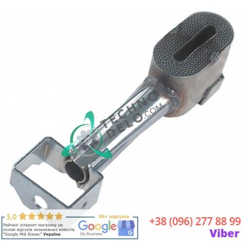Горелка zip-105071/original parts service