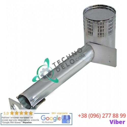 Горелка zip-105189/original parts service