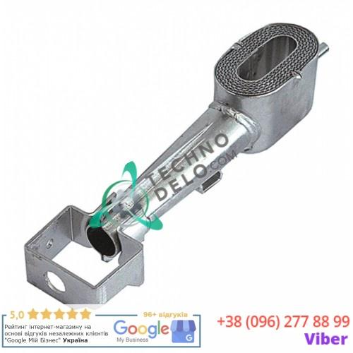 Горелка zip-105344/original parts service
