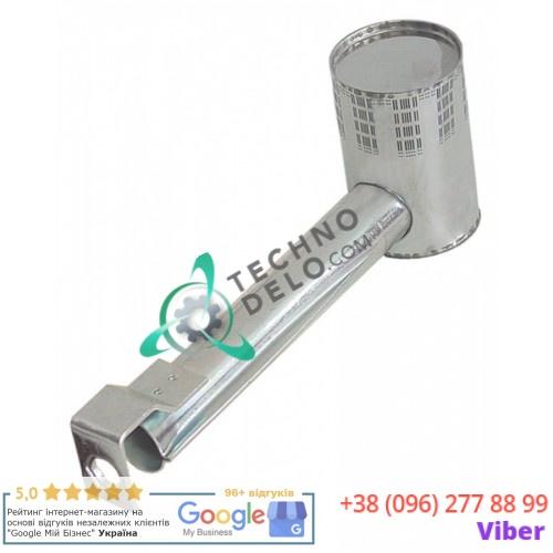 Горелка zip-105398/original parts service