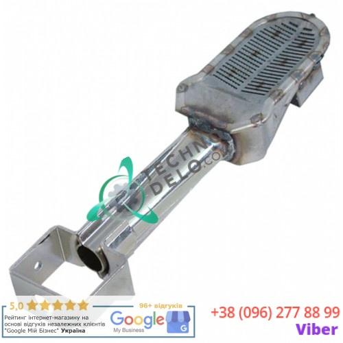 Горелка zip-105409/original parts service