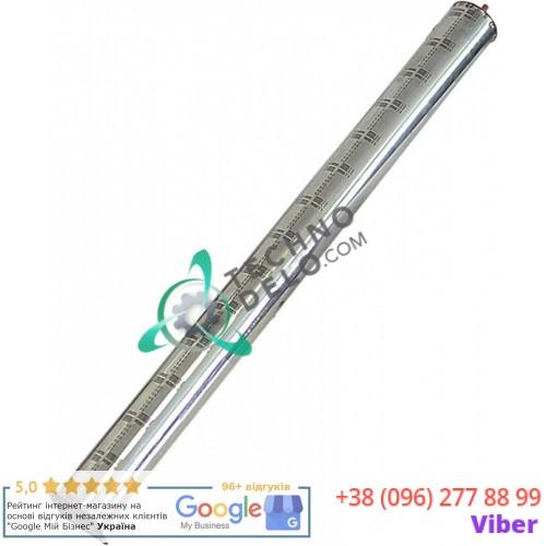 Горелка zip-105443/original parts service
