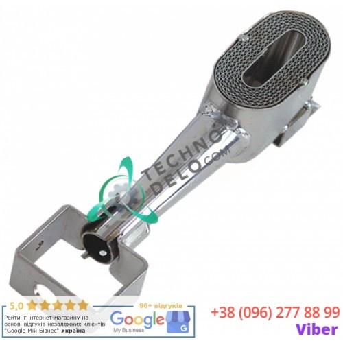 Горелка zip-105452/original parts service