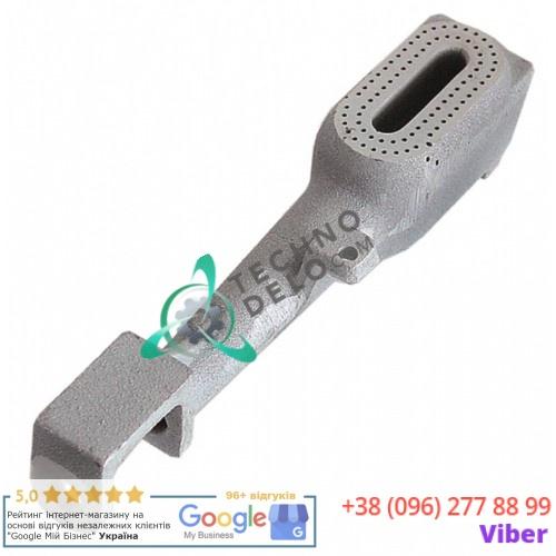 Горелка zip-105528/original parts service