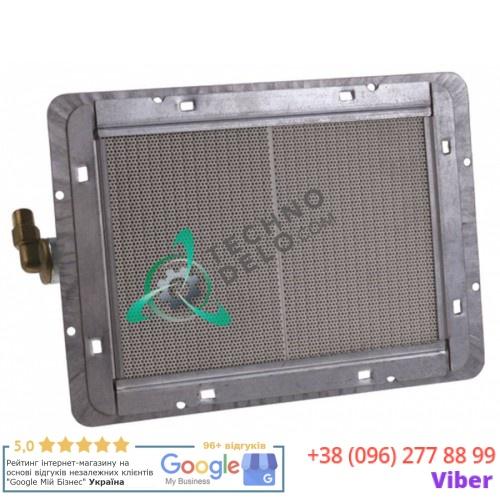Горелка 237x173мм 2,9-3,1кВт R-2z для газового гриля Meltem