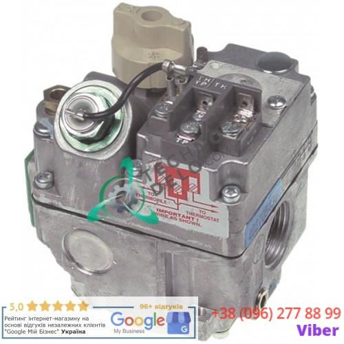 Вентиль газ 465.106123 universal parts
