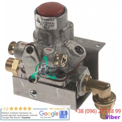 Клапан аварийный BASO H15HR-3 9/16UNEF 3/8x27UNF G01969-1H печи Garland, Imperial и др.