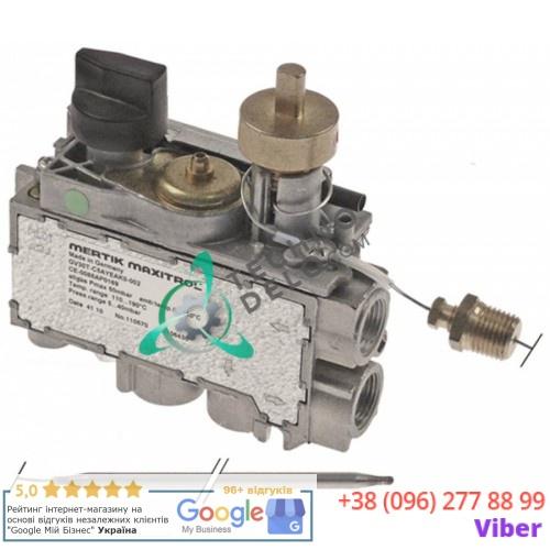 Термостат zip-106435/original parts service