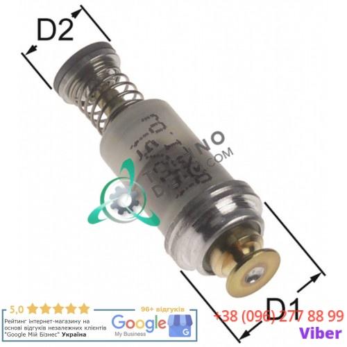 Вставка магнитная L-29мм, ø 12.5 / 8.5мм подходит для кранов SABAF тип 11