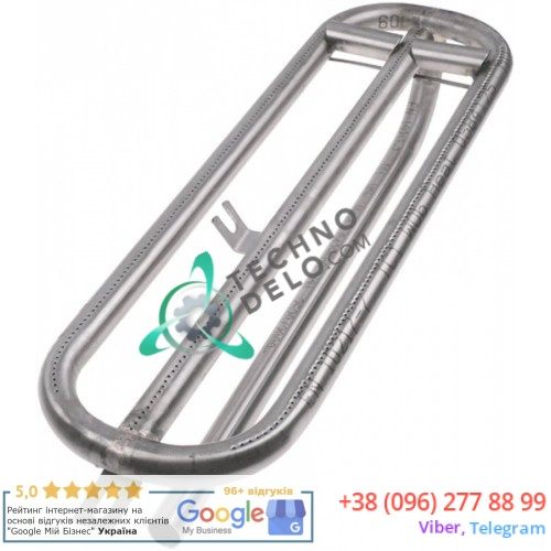 Горелка zip-106922/original parts service