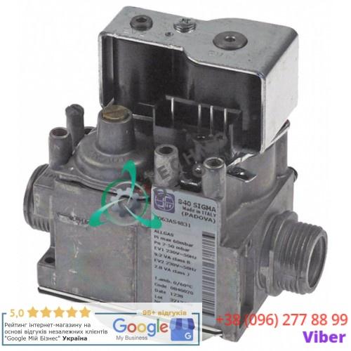 Газовый вентиль 034.107241 universal service parts