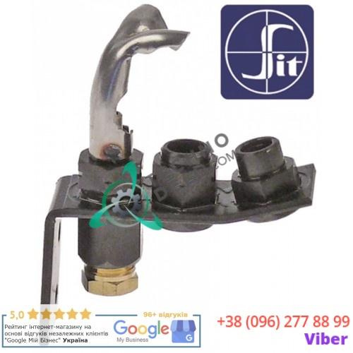 Горелка конфорки SIT серия 145 2-х пламенная природный газ дюза 30 d-0,60/0,40мм 531600050 60073 для Falcon G2512 и др.