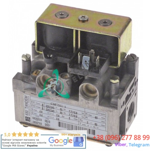 Газовый вентиль SIT 034.107303 universal service parts