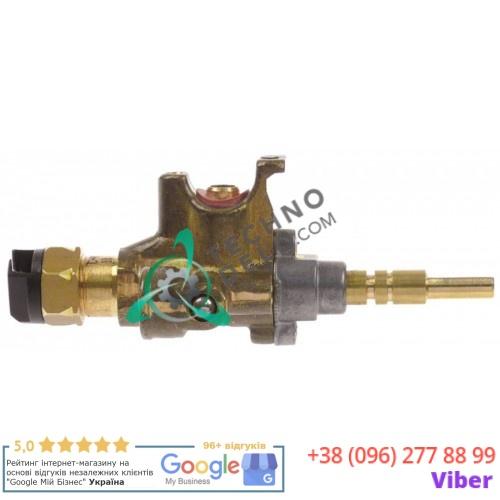 Кран газ SABAF 465.107379 universal parts