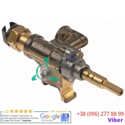 Кран газ SABAF 465.107380 universal parts