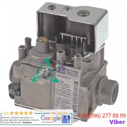 Газовый вентиль 034.107547 universal service parts